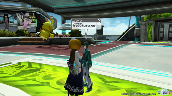 pso20140110_152309_001.png