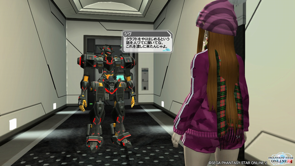 pso20140115_165205_001.png
