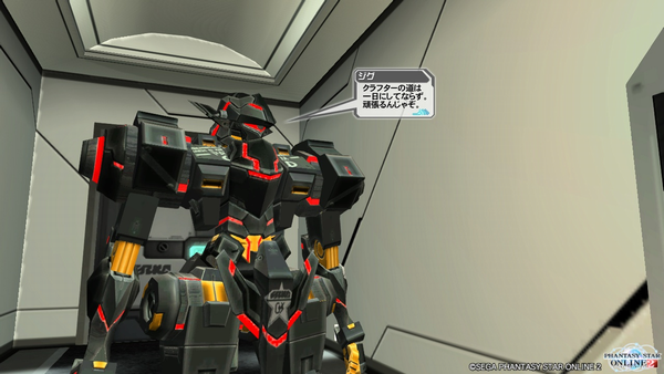pso20140115_165217_002.png