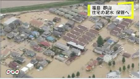郡山市洪水5