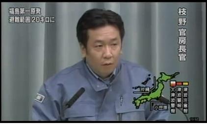 日本の原発で初の炉心溶融4
