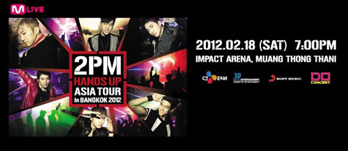 2pmHands Up Asia Tour in Bangkok