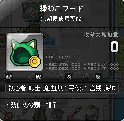 Maple140218_202436.jpg