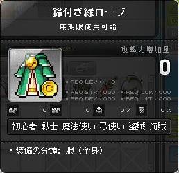 Maple140218_202450.jpg
