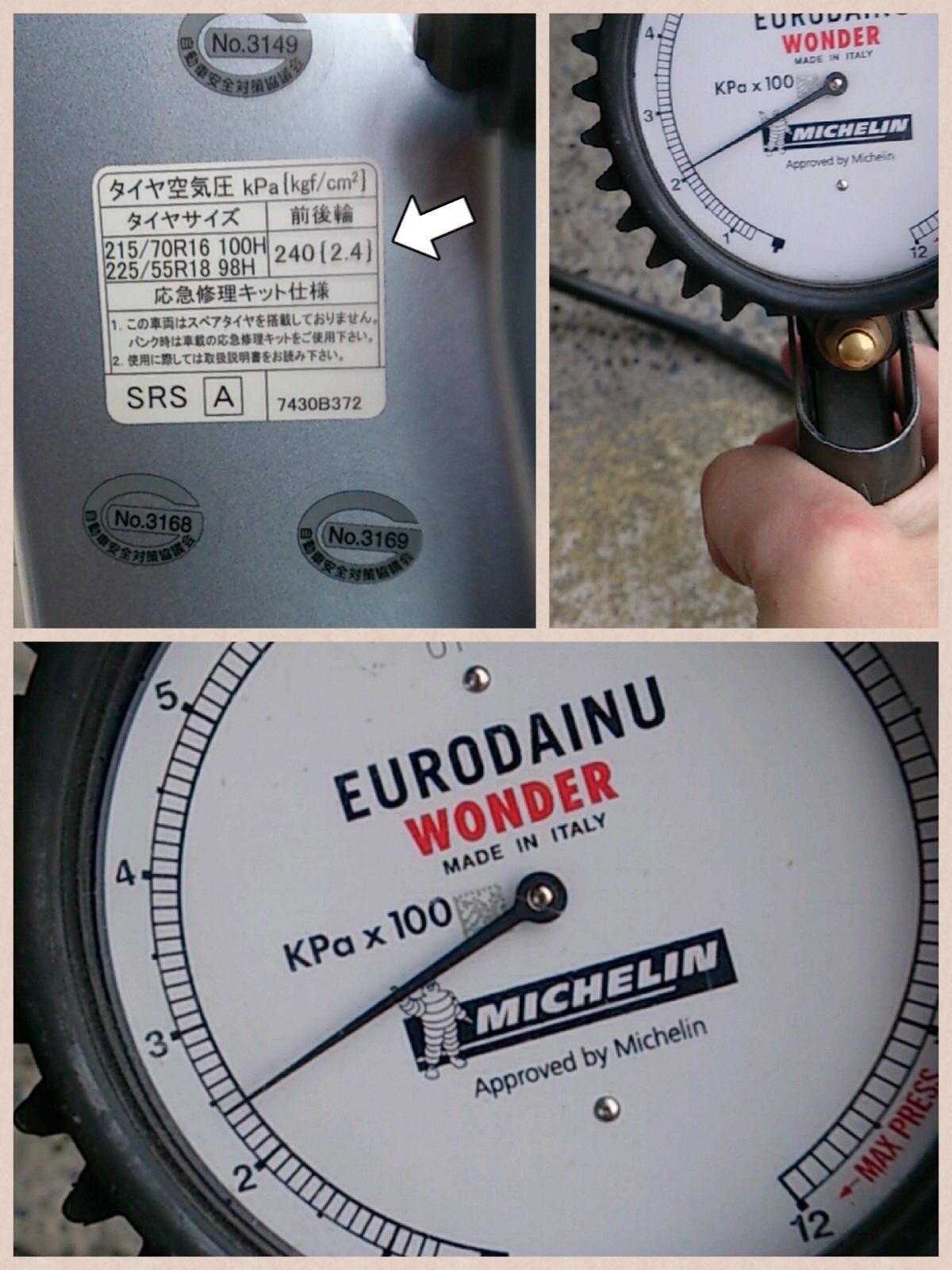 アウトランダーPHEV タイア空気圧