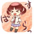 01_花田煌