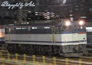 単1491レ(=EF65-2076)