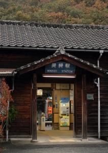 美袋駅と湘南色
