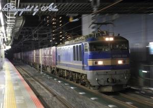 3097レ(=EF510-508牽引)