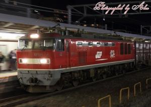 4076レ(=EF510-14牽引)