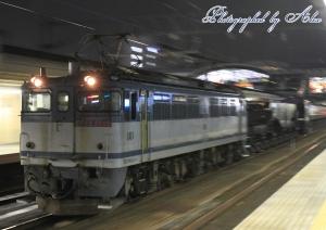 9864レ(=EF65-2040牽引)