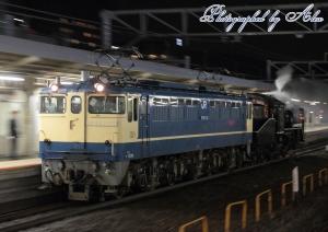 単9927レ(=EF65-1133牽引+C56-160有火ムド)
