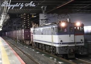 5086レ(=EF65-2090牽引)