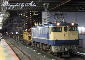 工8380レ(=EF65-1124牽引)