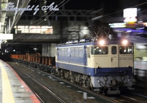 工8381レ(=EF65-1132牽引)