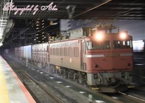 3093レ(=EF81-729牽引)