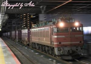 3093レ(=EF81-726牽引)