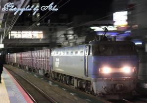 1065レ(=EF200-901牽引)