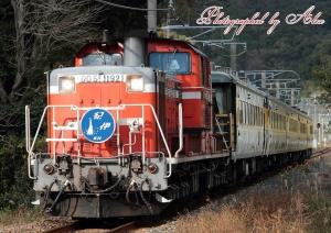 9139レ「サロンカー紀伊」(=DD51-1192牽引)