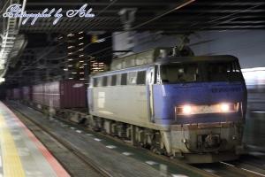 5058レ(=EF200-901牽引)