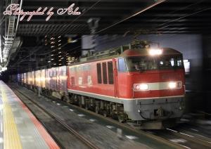 EF510-14