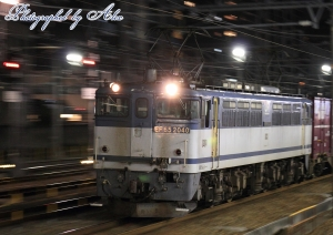85レ(=EF65-2040牽引)