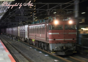3093レ(=EF81-404牽引)
