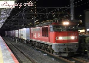 EF510-22
