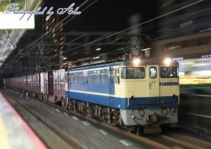 5086レ(=EF65-2121牽引)
