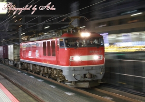 EF510-21