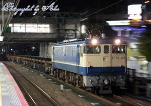 工9381レ(=EF65-1124牽引)
