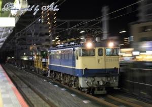 工9380レ(=EF65-1124牽引)