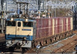5087レ(=EF65-2119牽引)