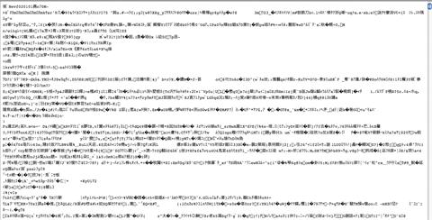 スクリーンショット(2011-12-25 15.27.43)