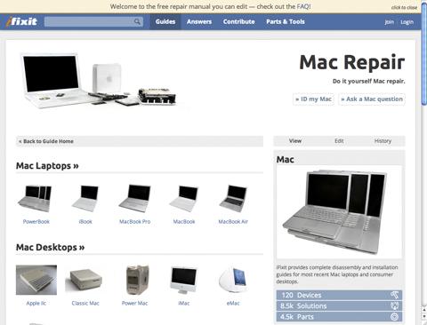 スクリーンショット(2011-12-27 17.34.43)