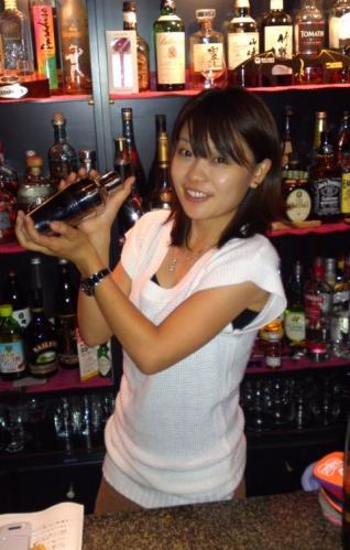 smalllest bar