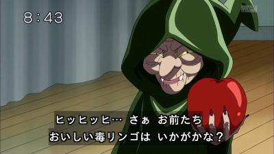 スマイルプリキュア05話13
