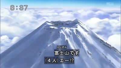 スマイルプリキュア7話富士山