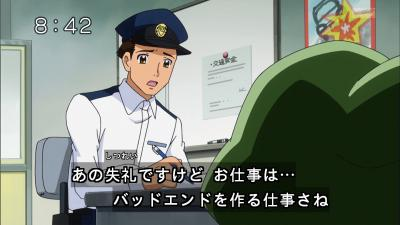 スマイルプリキュア8話