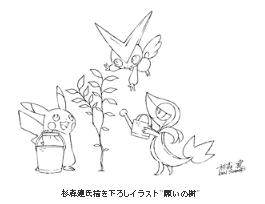 """POKÉMON with YOU""20120303sugimori"