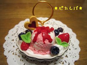 IMG_0367_convert_20111017135803.jpg