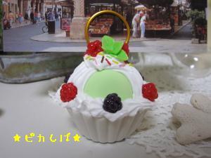 IMG_0386_convert_20111018174251.jpg