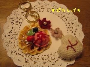 IMG_0492_convert_20111108175728.jpg