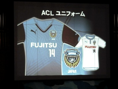 2014ACLユニ