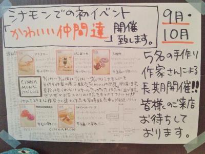 2011-8-20-11_convert_20110820163621.jpg