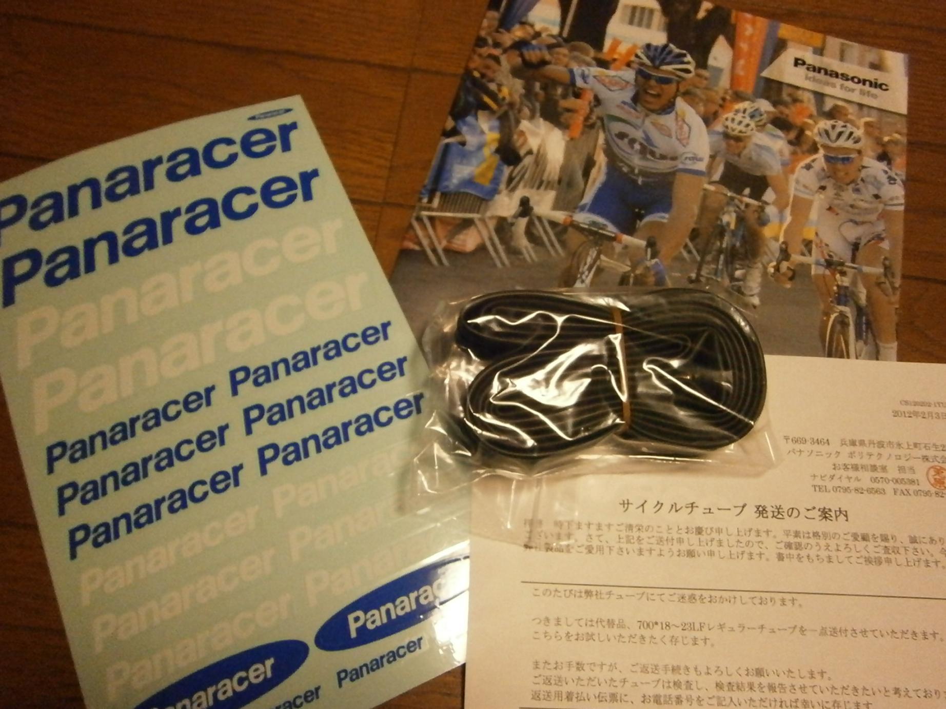 P2030002.jpg