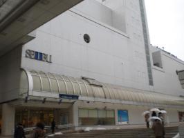 西武秋田店