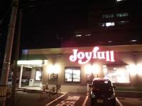 ジョイフル1