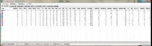 result_20110915115725.jpg