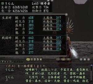 2011y12m25d_050054769.jpg